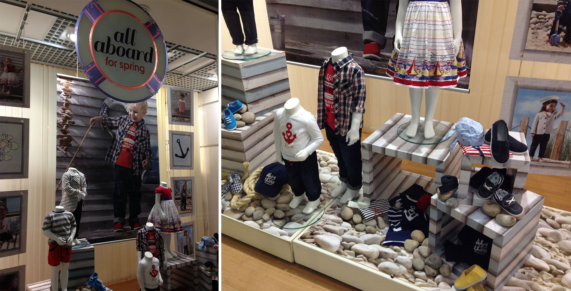 Mothercare Spring window